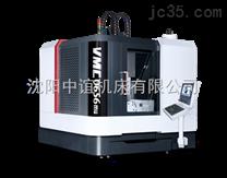 VMC-MU系列五轴高速加工中心