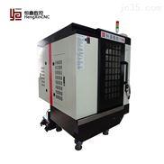 恒鑫数控V300小型数控加工中心