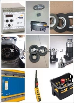 专业提供进口起重设备备品备件