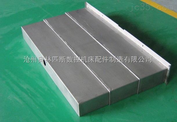 钢板防护罩沧州生产厂