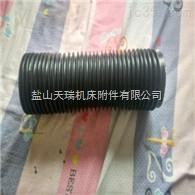上海质伸缩式机床导轨防护罩防尘套定做