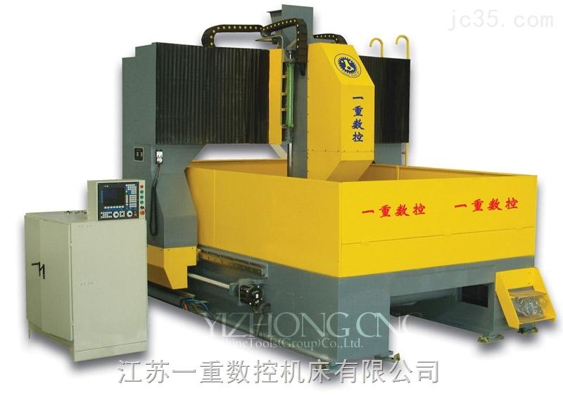 出售两米数控钻床  江苏一重专业生产数控钻床