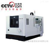 供应TH800卧式加工中心         动柱式高品质卧加