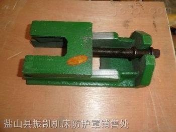 机床减震垫铁,机床防震垫铁