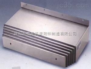 厂家新推出异形风琴风琴防护罩机床导轨防护罩