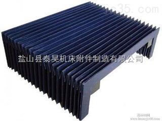 供应机床防护罩 风琴式防护罩 可定做 专业防护罩厂家