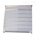 机床横梁防护罩