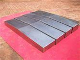 低噪音屋脊型钢板防护罩