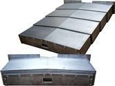 数控机床不锈钢板防护罩