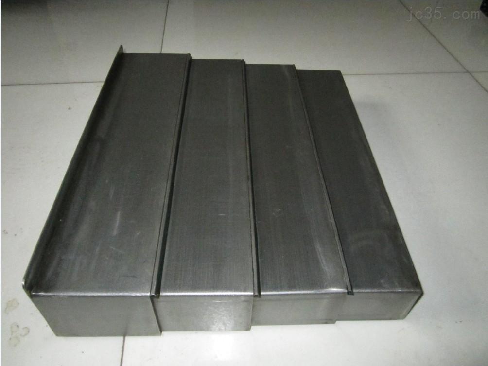 萧山机床防护罩