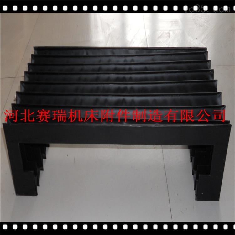 机床导轨柔性风琴防护罩