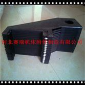 柔性风琴式多用型机床防护罩