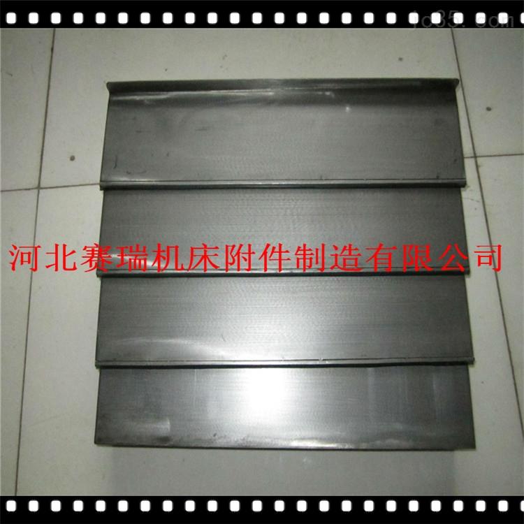 耐高温低噪音钢板导轨防护罩