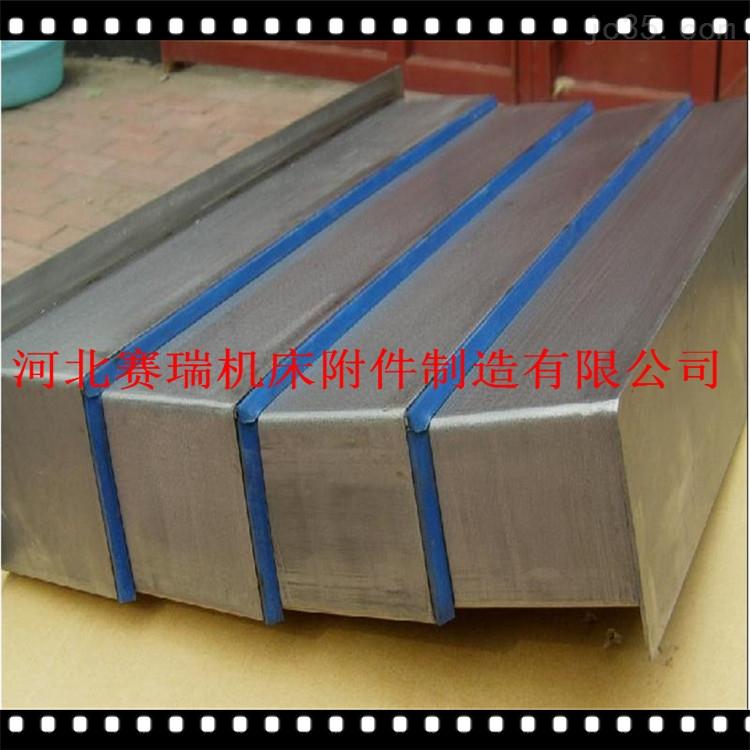 导轨机床不锈钢板防护罩