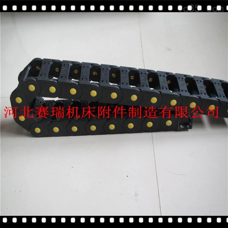 注塑机拖链机械手工程塑料拖链厂