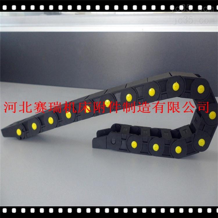 塑料拖链型号