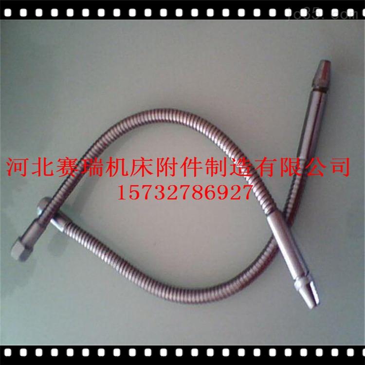 3/4金属冷却管 1/8冷却管