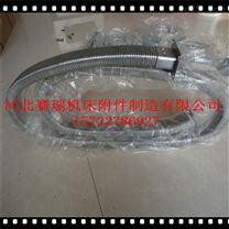 矩形金属软管(全封闭强力型)