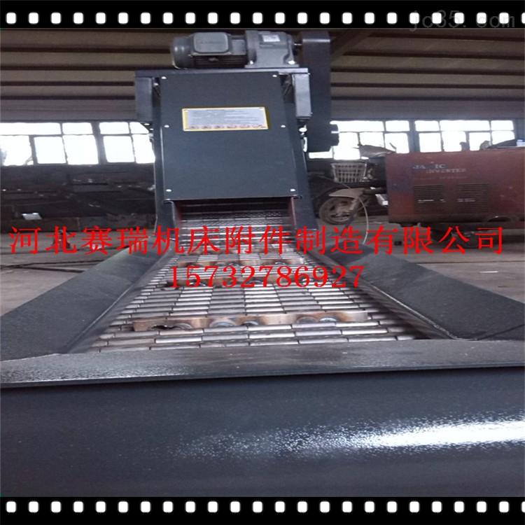 刮板排屑机 机床排屑器 链板式排屑器 制造厂家