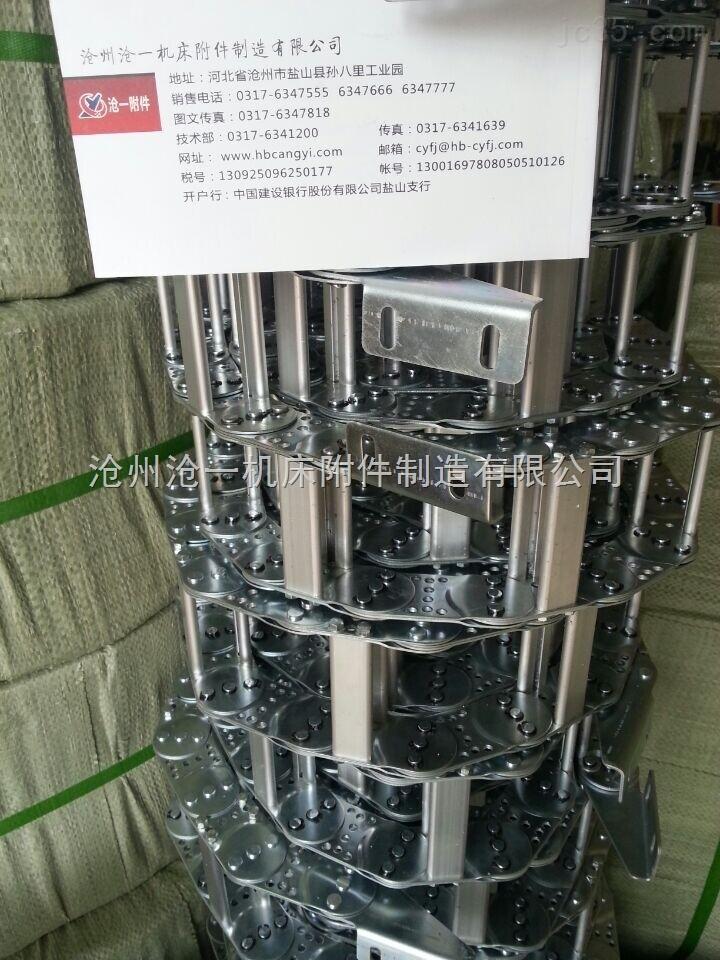 承德液压管电缆钢制拖链厂