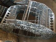 运输机械穿线工程钢铝拖链