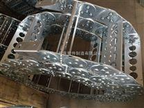 冶炼设备油管穿线钢铝拖链
