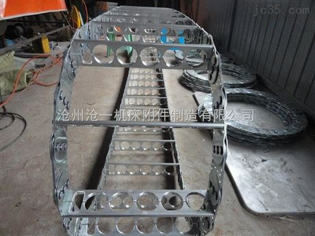 铸造机械油管钢制拖链