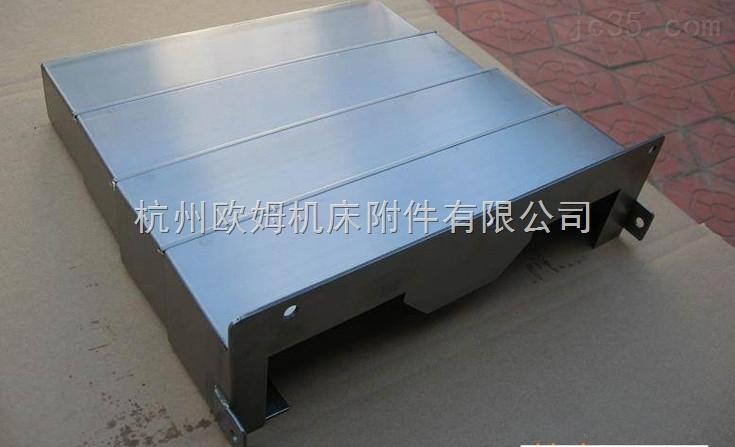 杭州钢板防护罩厂家