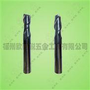 福州欧耐锐4刃平底高速钢铣刀生产