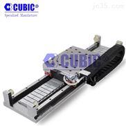 线性马达 山西直线传动模组 cubic电动滑台 直线电机平台 手动滑台 精密模组