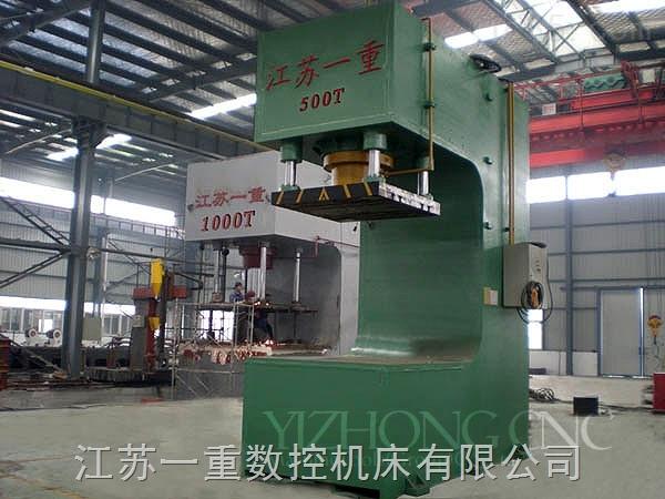 江苏一重出售单柱油压机(液压机)500T 1000T