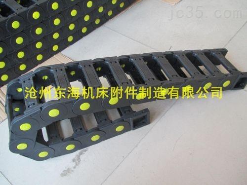 机械耐酸碱电缆穿线塑料拖链
