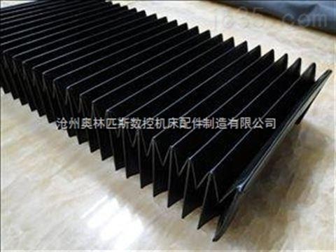 江苏无锡雕刻机专用风琴式导轨防护罩