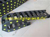 油管防护线缆塑料拖链