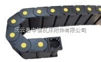 45*75冲压机械手线缆消音塑料拖链