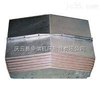 不锈钢板机床导轨防尘罩