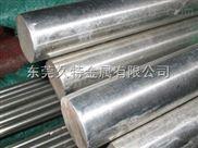 现货304不锈钢棒 抗腐蚀耐高温耐压强 可切割零售