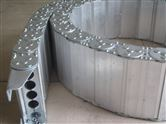定做-全封闭(打孔式)油管输送钢铝拖链 TLG95能源钢铝拖链