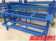 1.3米脚踏式剪板是加工板材比较广泛的一种剪切设备