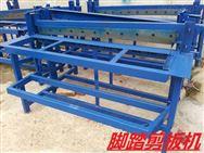 1.3米腳踏式剪板是加工板材比較廣泛的一種剪切設備