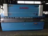 WC67Y系列液压数显板料折弯机
