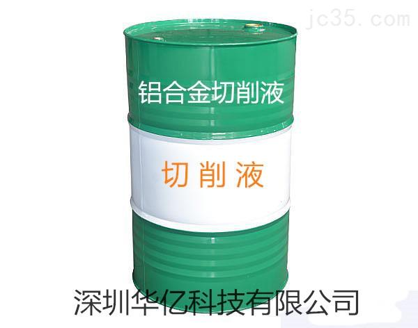 铝合金微乳化切削液