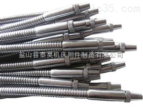 万向冷却管 竹节管 冷却水管 车床冷却液管 数控组合机床配