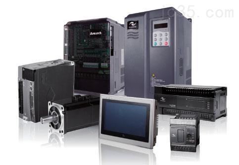 汇川变频器PLC可编程控制器工业控制器继电器晶体管输入输出本地模块远程模块