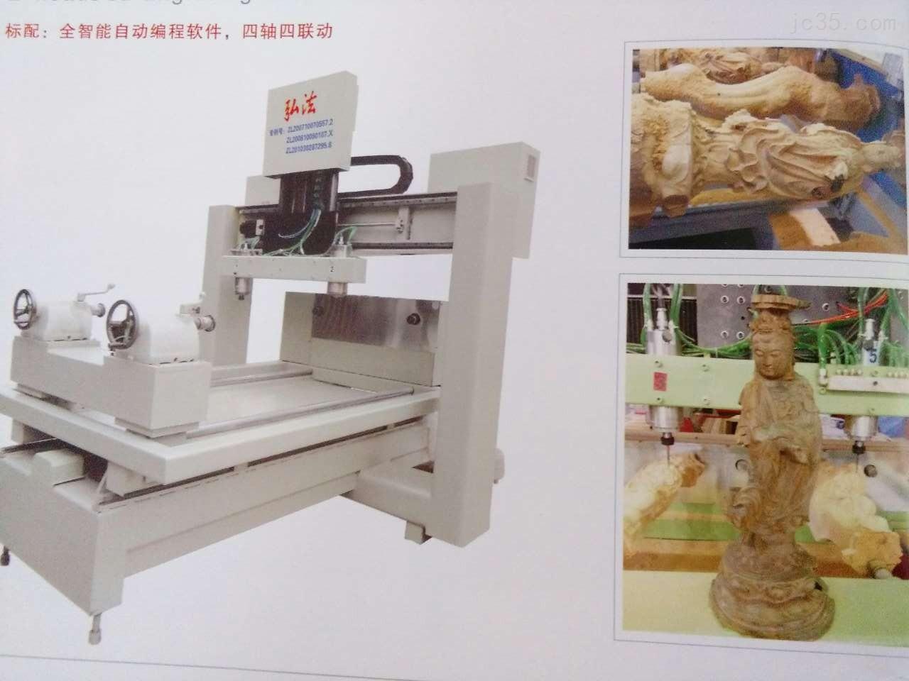 首页 产品报价 > 2头三维立体雕刻机  产品型号: xz-20080-2 产品价格