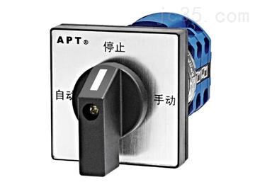 西门子APT一级代理  上海二工LW39-16B-9OB-11J/1-A65万能转换开关