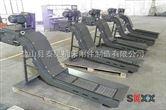链板式排屑机 螺旋杆排屑机 排屑器制造厂家
