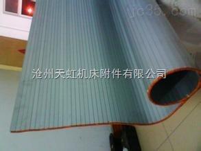 伸缩式风琴式折叠防尘折布平帘机床防尘罩,一字型铝型材防护帘