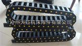厂专业生产尼龙拖链拖链,工程塑料尼龙拖链拖链