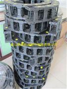 江苏印刷开槽机专用电缆塑料拖链定制厂家